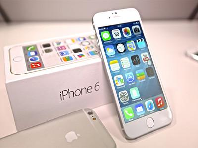 Praćenje iPhone, Blackberry i ostalih mobilnih telefona