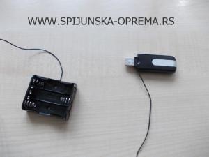 spijunske mikrokamere sa produzenom baterijom