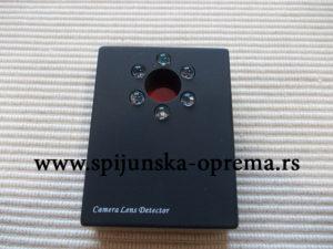 detektor laser pro sa senzorima